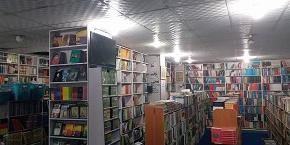انتشارات و کتابفروشی سعید