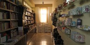فروشگاه محصولات فرهنگی نمارسانه
