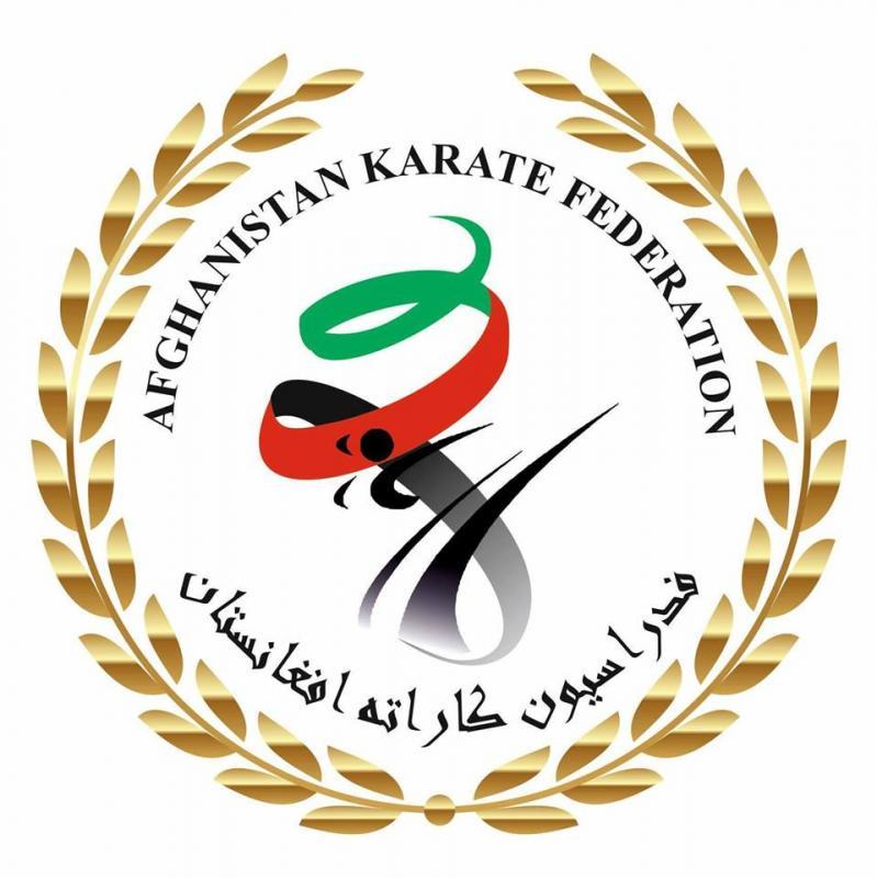 فدراسیون کاراته