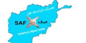 همبستگی خانوادههای افغانستان (SAF)