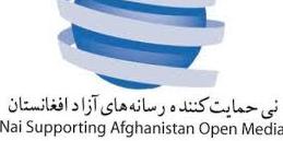 حمایتکننده رسانههای آزاد افغانستان (Na- SOMA)