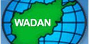 اداره خیریه برای انکشاف افغانستان (WADAN)