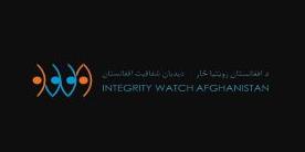 دیدهبان شفافیت افغانستان (IWA)