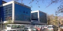 شفاخانه افغان