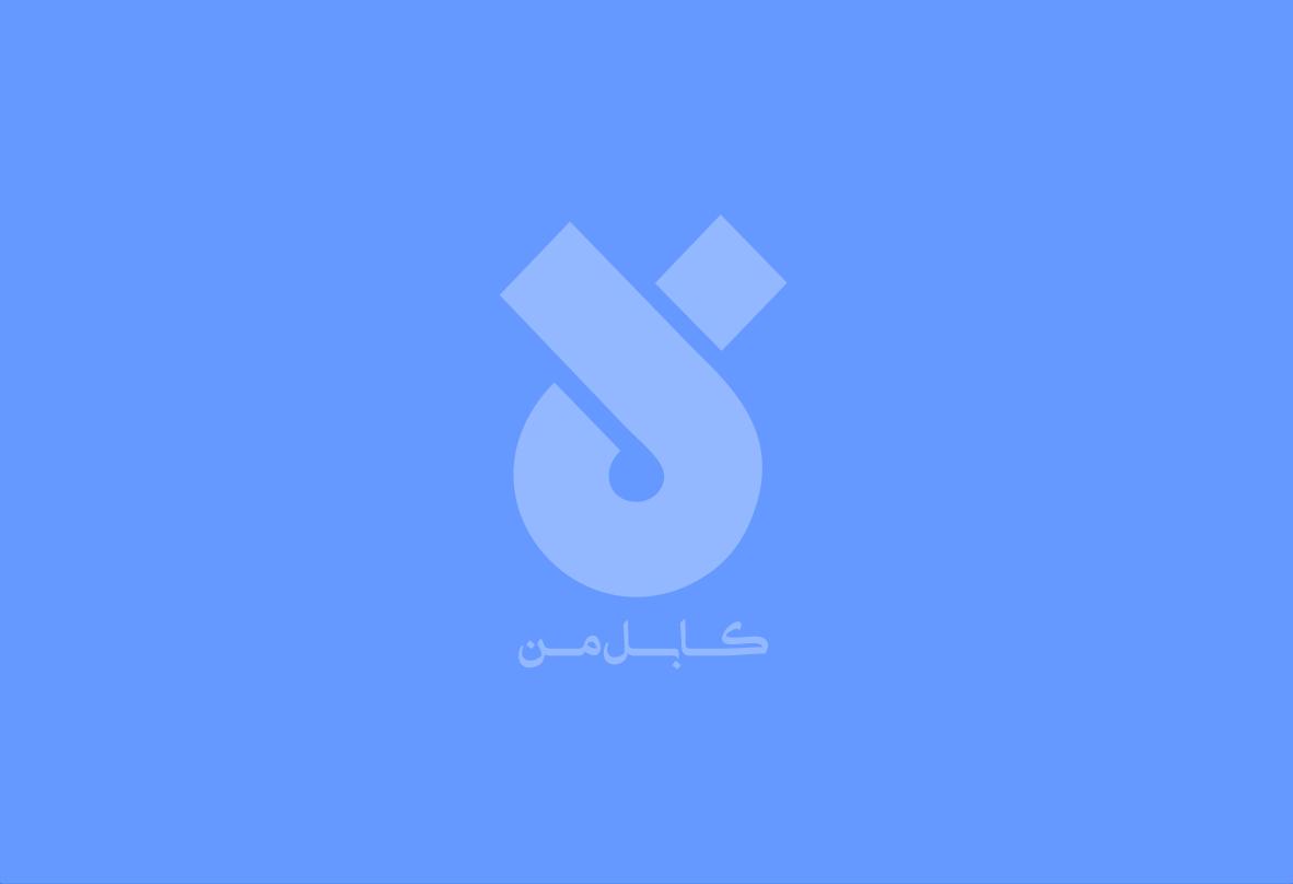 حزب حرکت اسلامی افغانستان