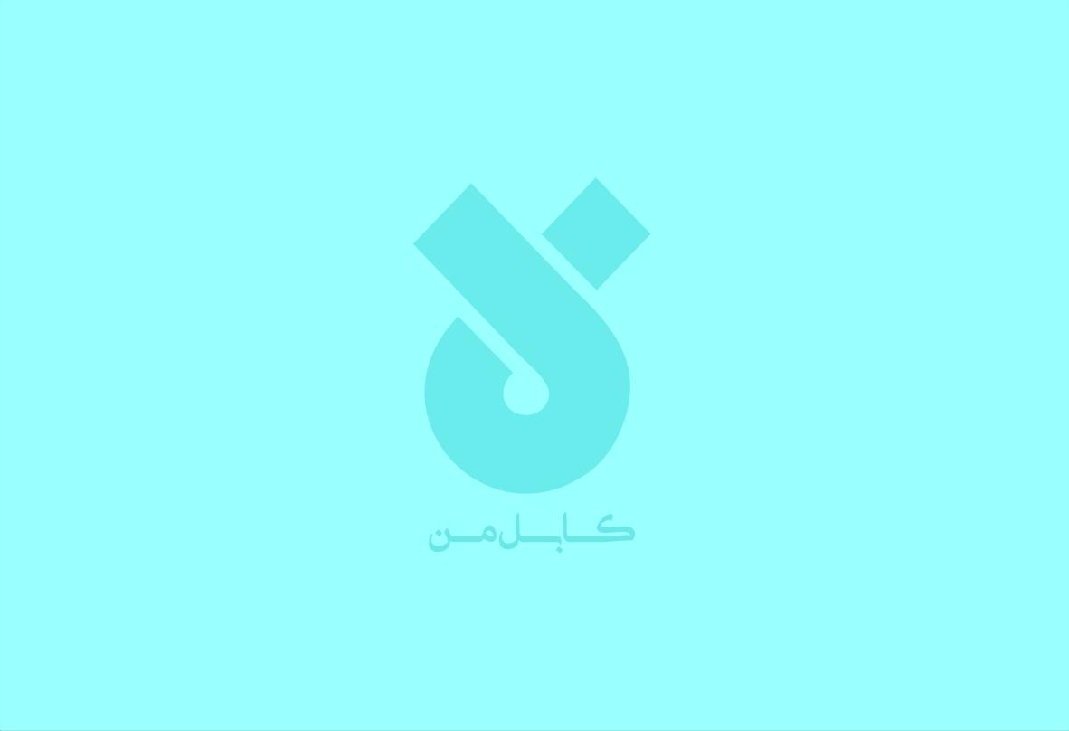 موسسه اکبر